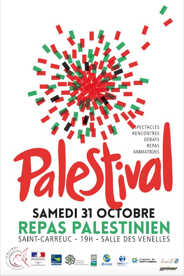 Palestival 2015
